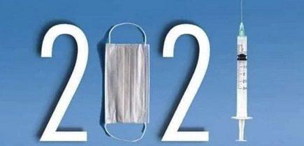 Annulation Duathlon version 2021...